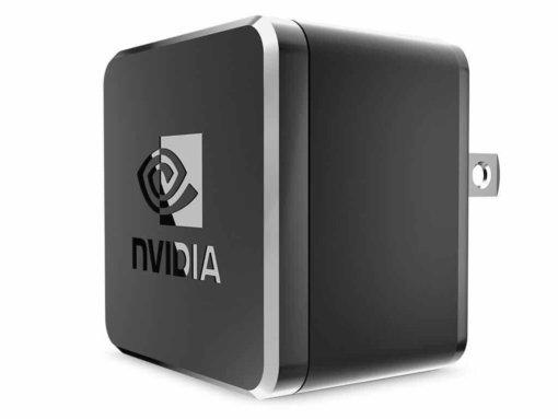 Nvidia World Charger