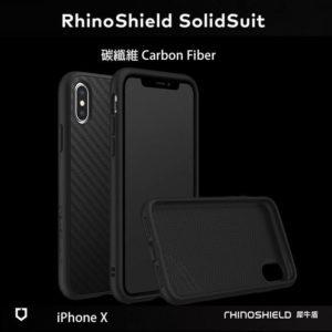 RhinoShield SolidSuit Carbon Fiber For Iphone X